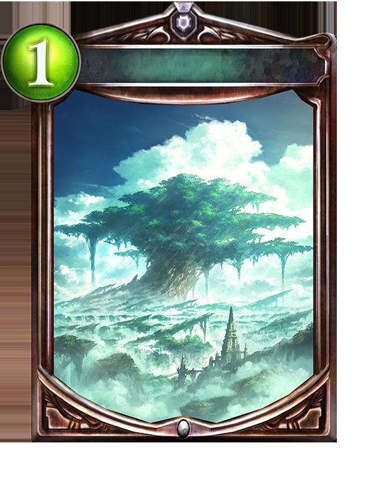 Naterran Great Tree