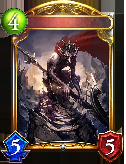 Unevolved Goblin King