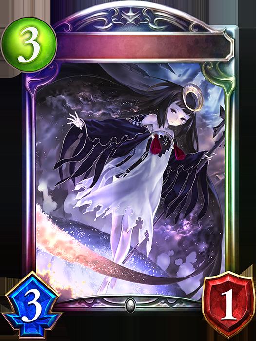 Unevolved Tsukuyomi