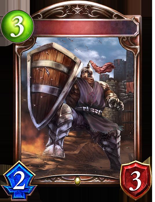 Fortress Guard