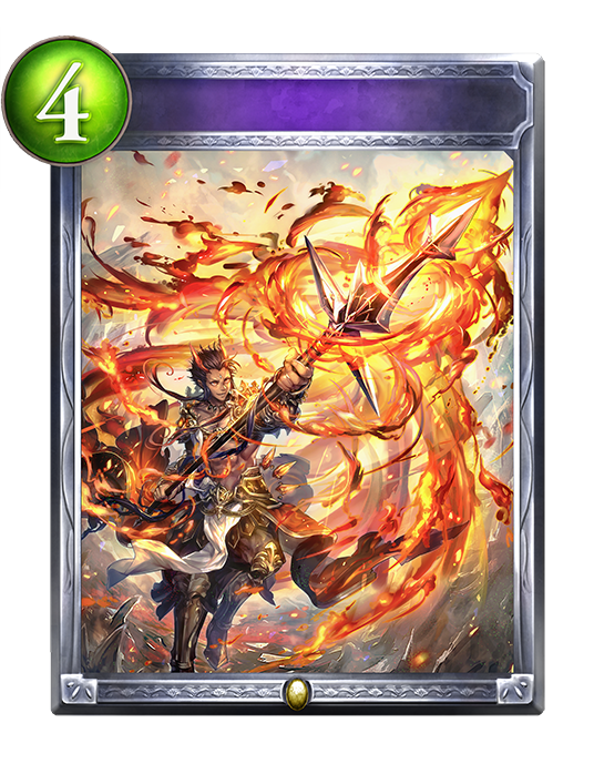 Flarewing Spear