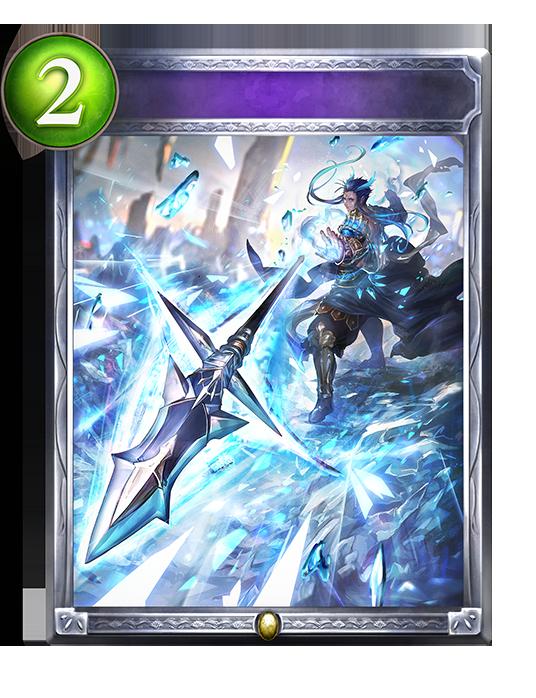 Frostwing Spear