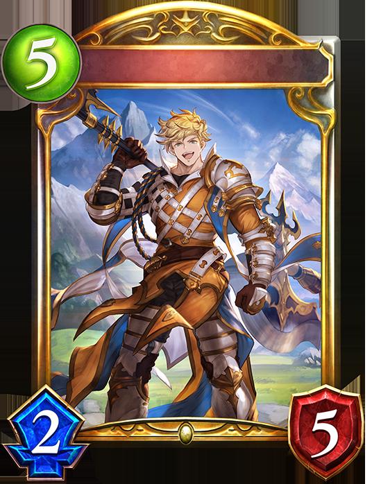 Unevolved Vane, Indomitable Knight