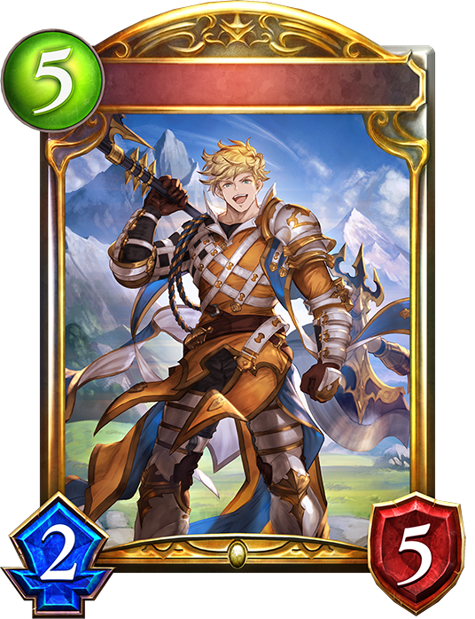 Vane, Indomitable Knight