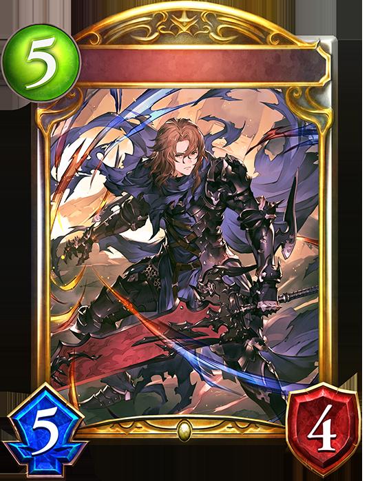Siegfried, Dragonslayer