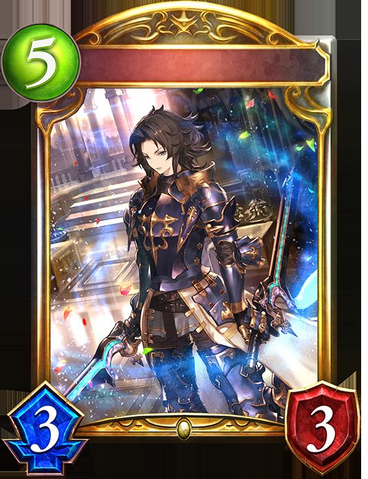 Lancelot, Twinfang Prodigy