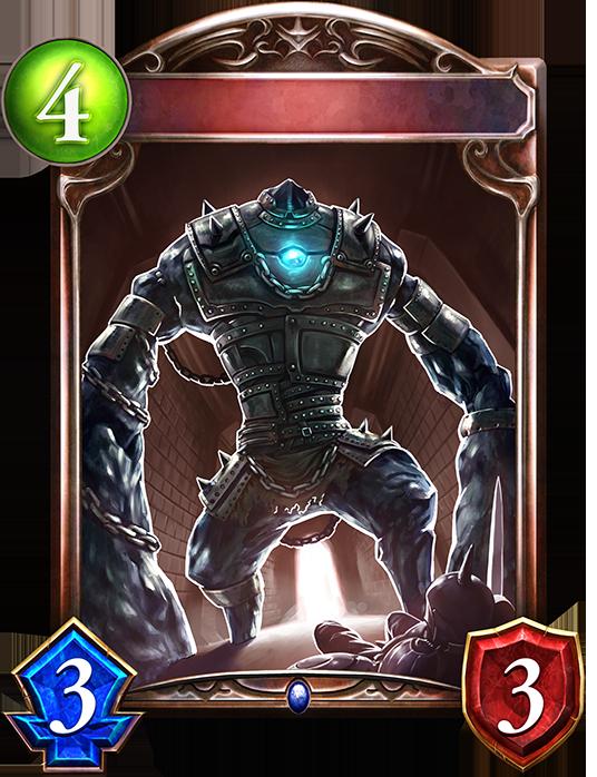 Unevolved Guardian Golem