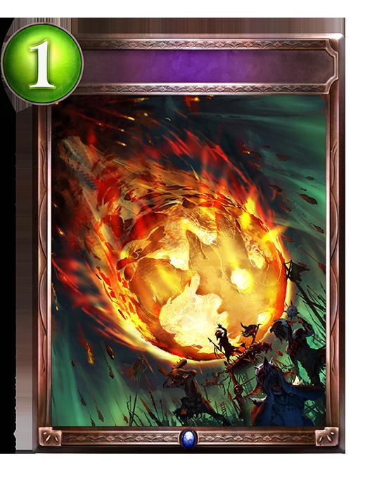 Unevolved Crimson Sorcery