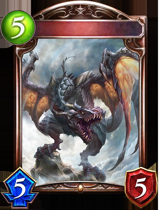 Unevolved Dragon