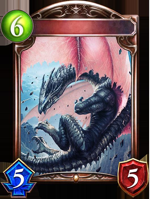 Unevolved Windblast Dragon