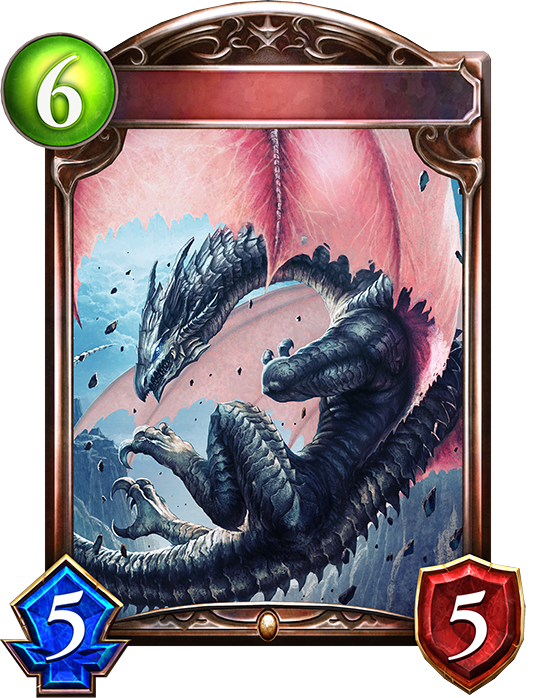 Windblast Dragon