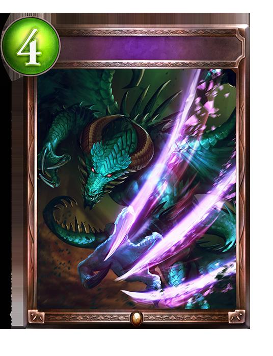 Dragon's Handspur