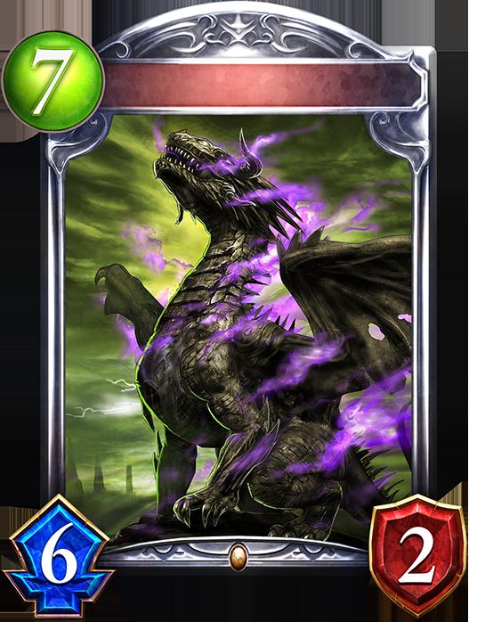 Blackscale Dragon