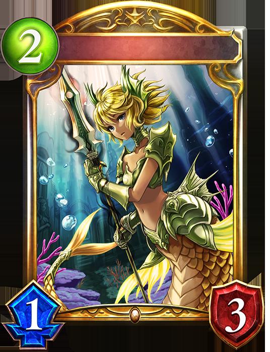 Unevolved Poseidon's Guard