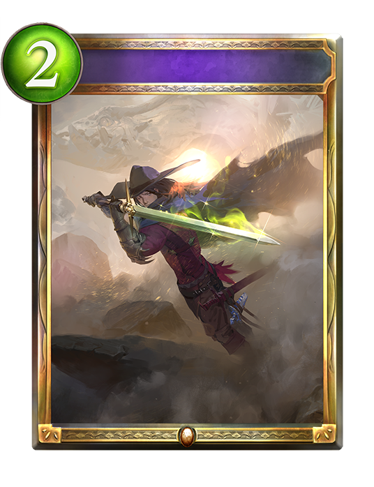 Dragonlife Blade