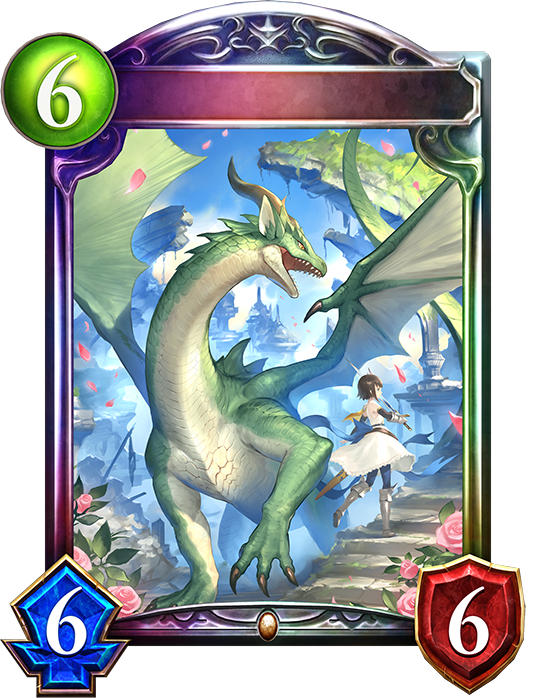 Devoted Dragon