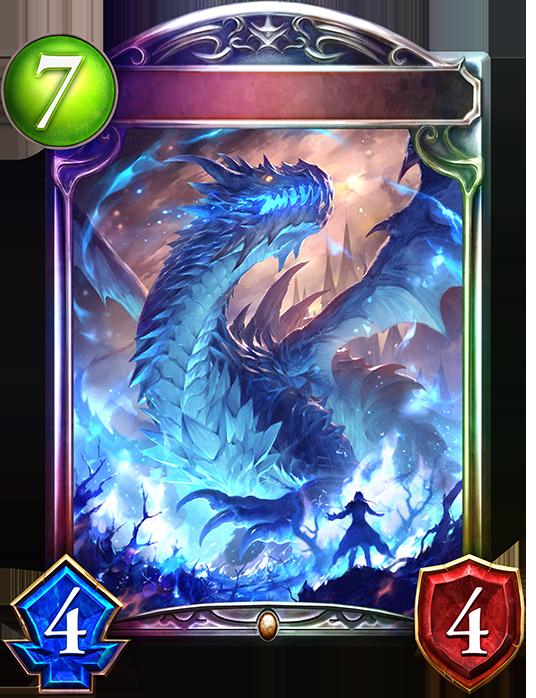 Azure Dragon's Rage