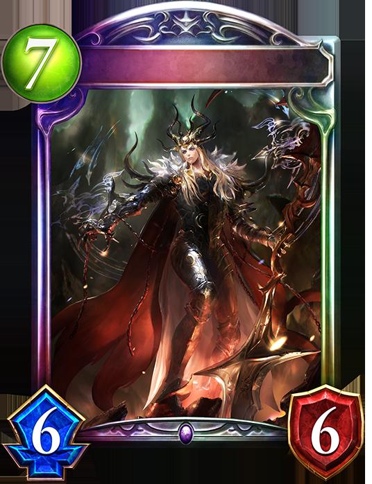 Hades, Father of Purgatory