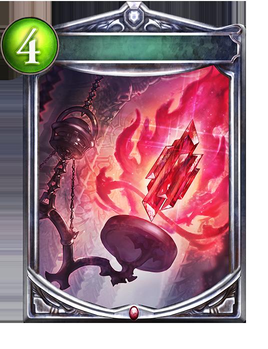 進化前 紅炎の魔石