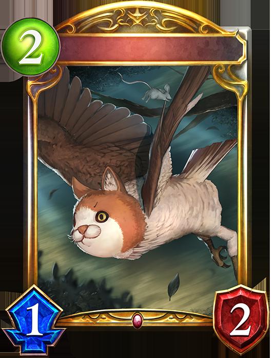 Peckish Owlcat