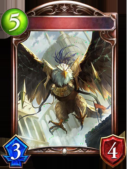 Unevolved Regal Falcon