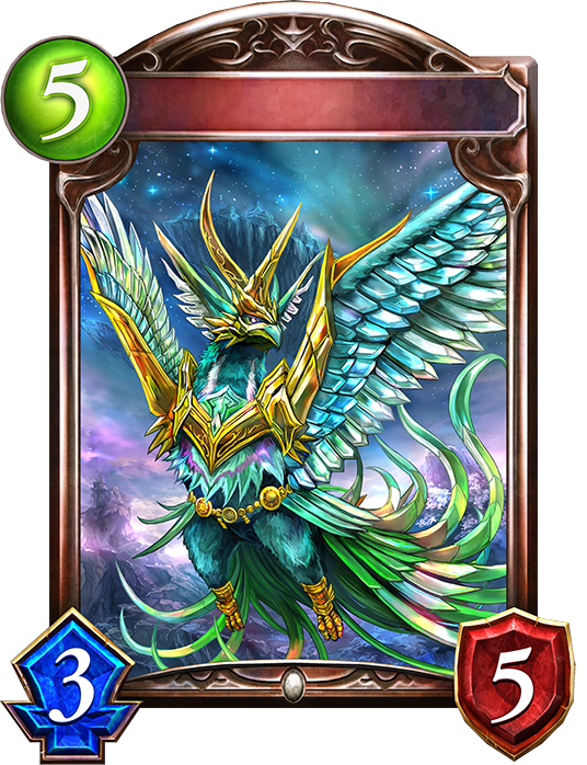 Adamantium Bird