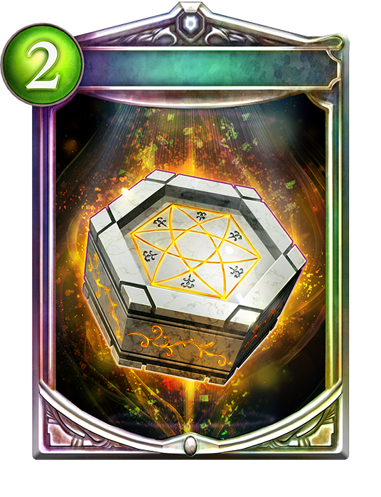 Prism Relic