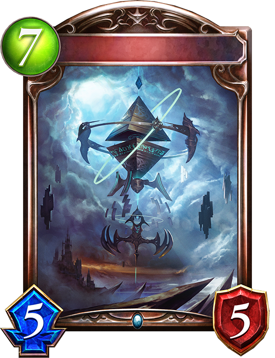 Unevolved Prime Artifact