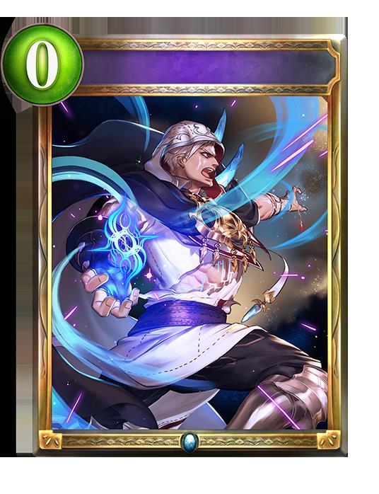 Yuwan's Fury