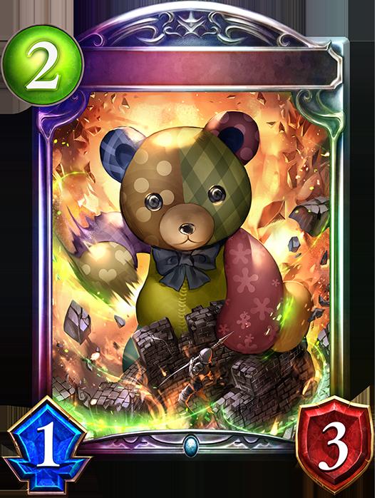 Lococo's Teddy Bear