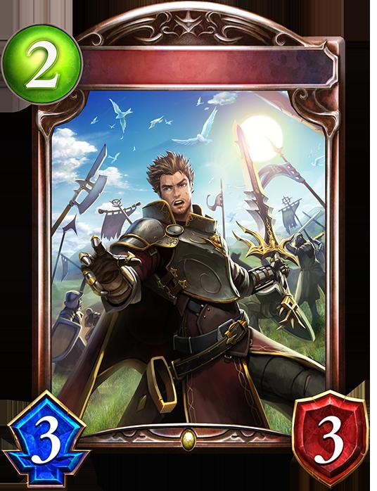 Evolved Oathless Knight