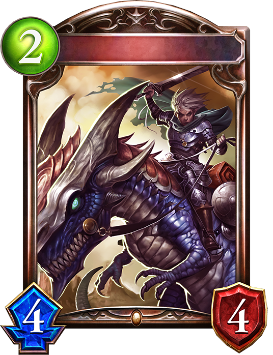 Evolved Dragonrider