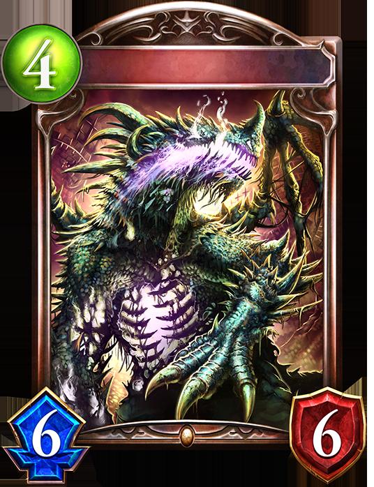 Evolved Death Dragon
