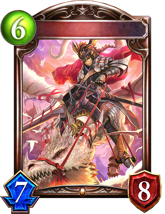 Evolved Dragonguard