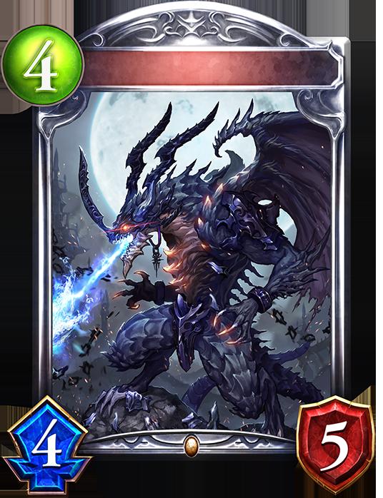 Evolved Dragon Warrior