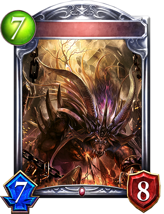Evolved Abyss Beast