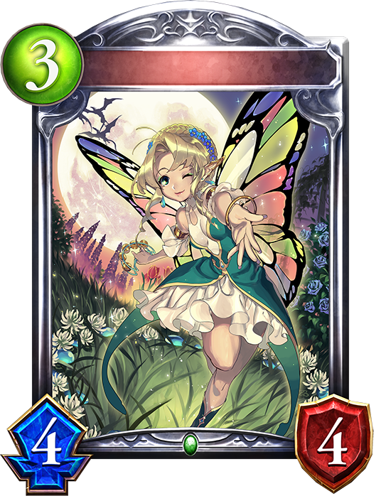 Evolved Waltzing Fairy
