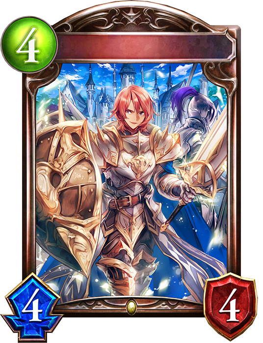 Evolved Courageous Knight