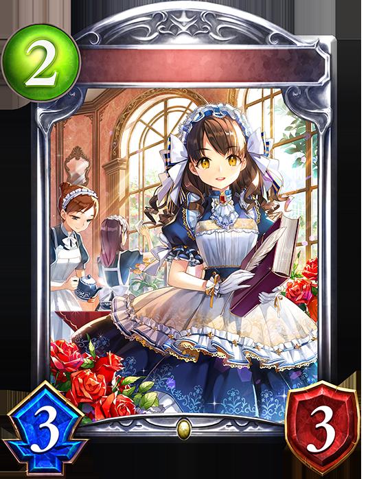 Evolved Maid Leader