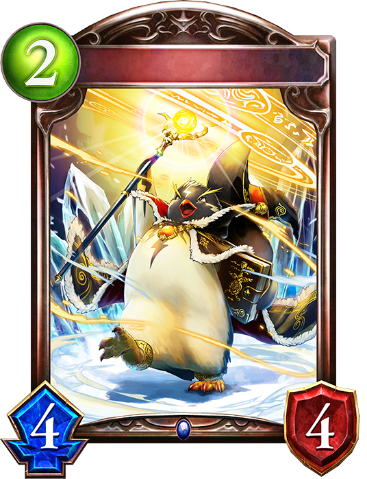 Evolved Penguin Wizard