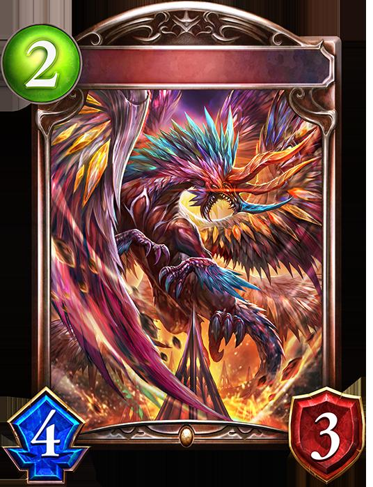 Evolved Maelstrom Dragon