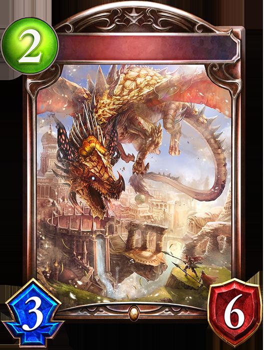 Evolved Sandstorm Dragon