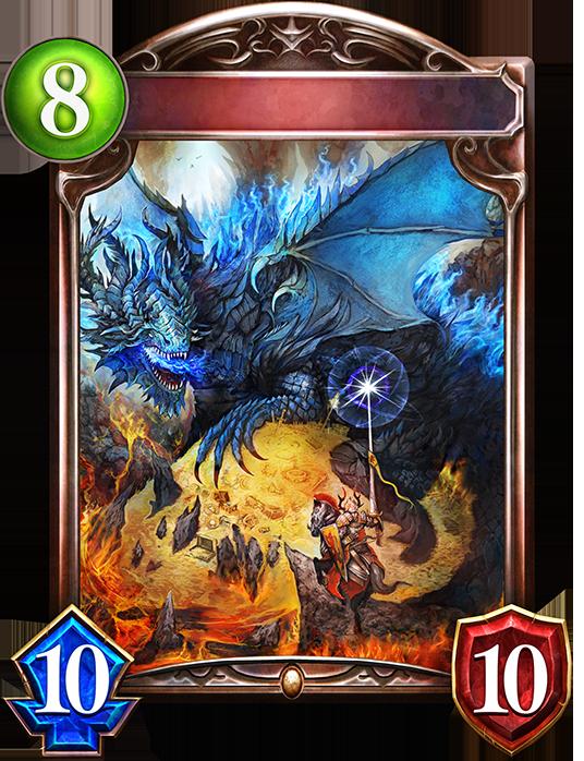 Evolved Inferno Dragon