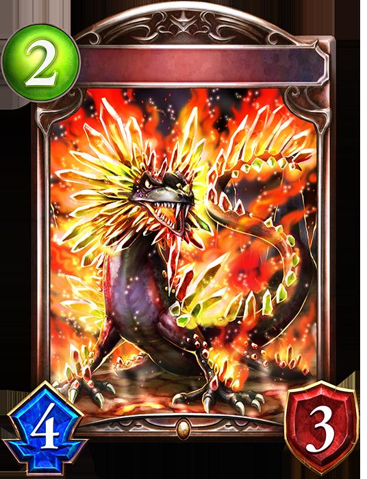 Evolved Fire Lizard