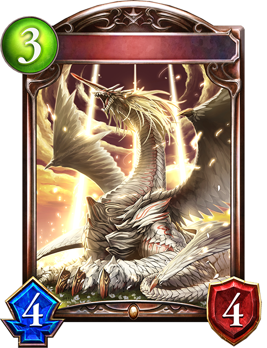 Evolved Trinity Dragon