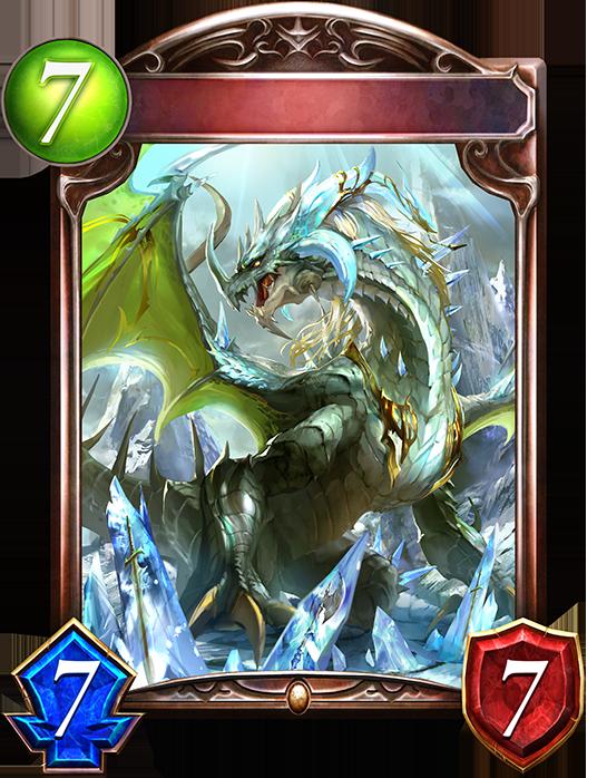 Evolved Glacial Dragon