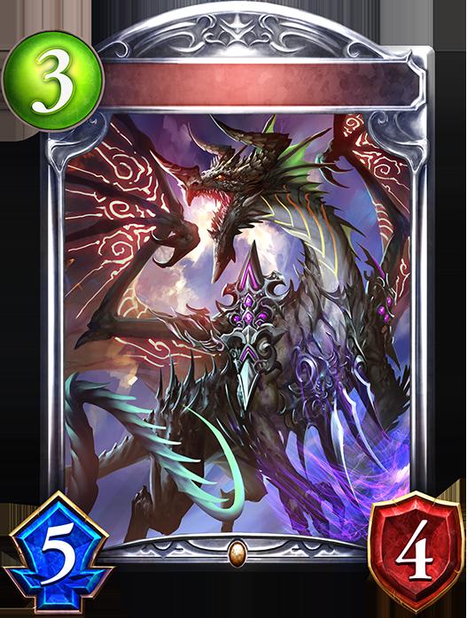Evolved Imprisoned Dragon