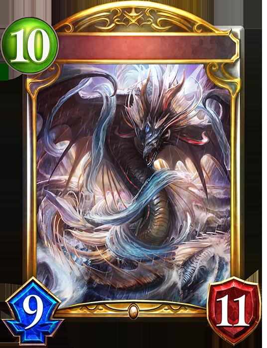 Evolved Genesis Dragon
