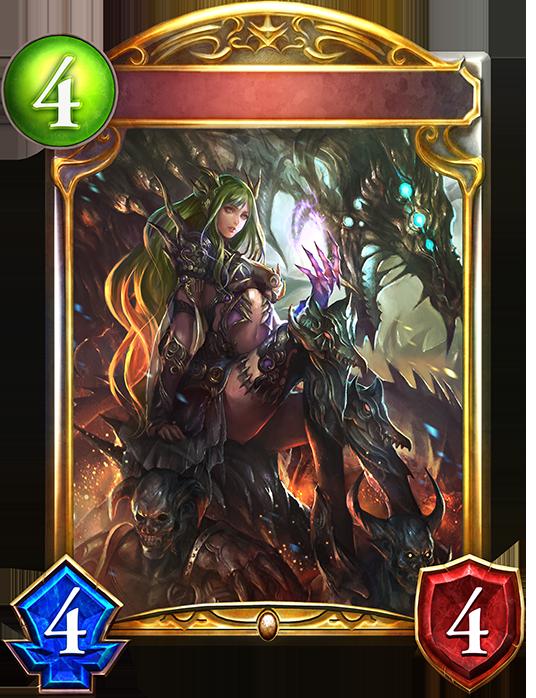 Evolved Deathmist Dragon