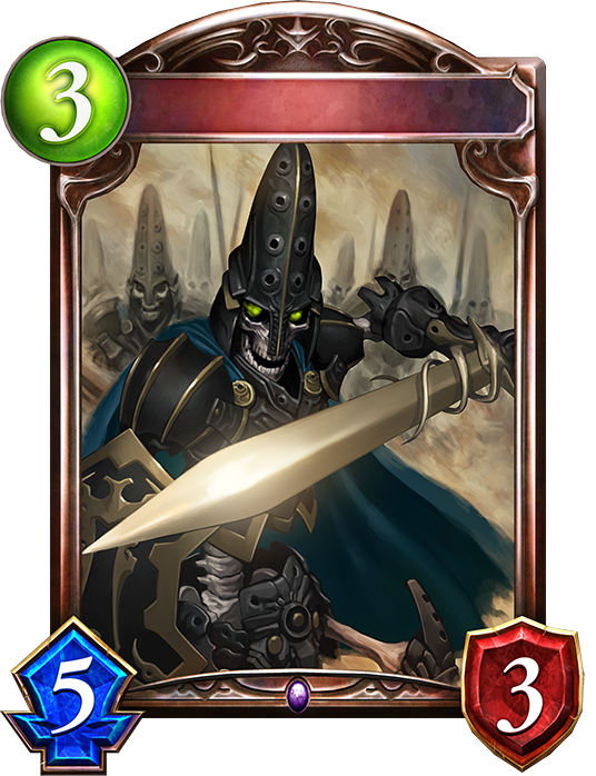 Evolved Skeleton Knight